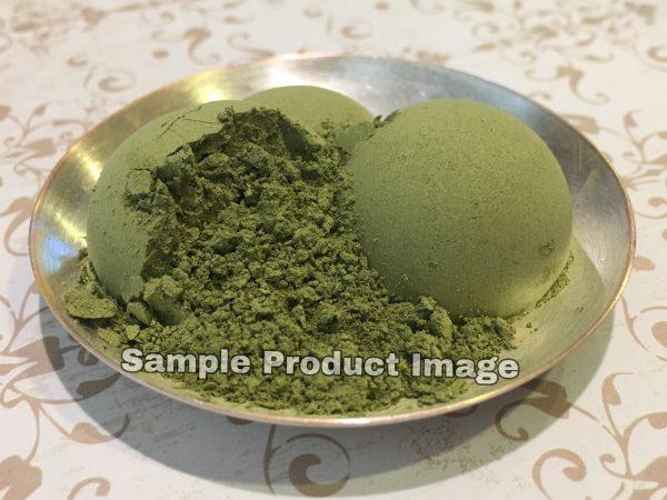 Green strain example